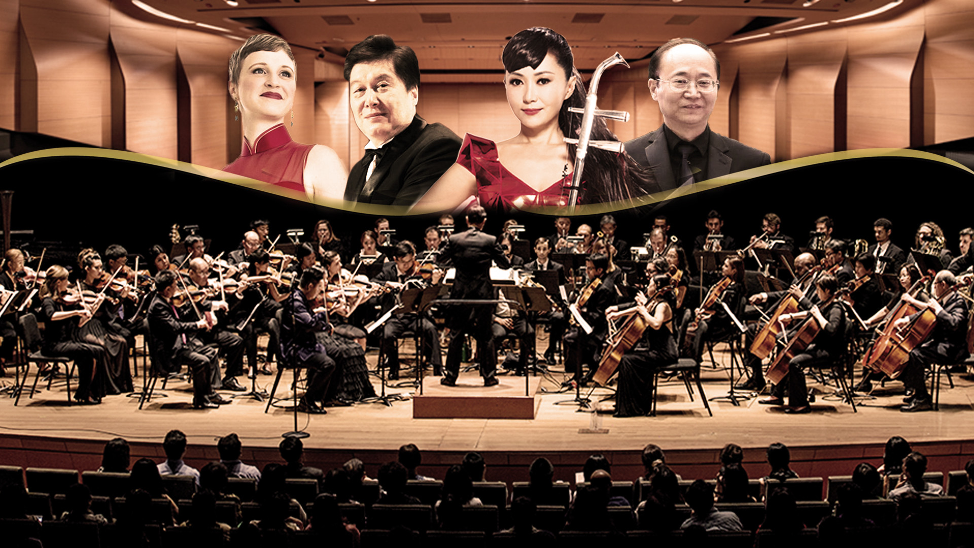 The Asian Cultural Symphony of the USA, at Lincoln Center; Yin Chengzong, Piano
