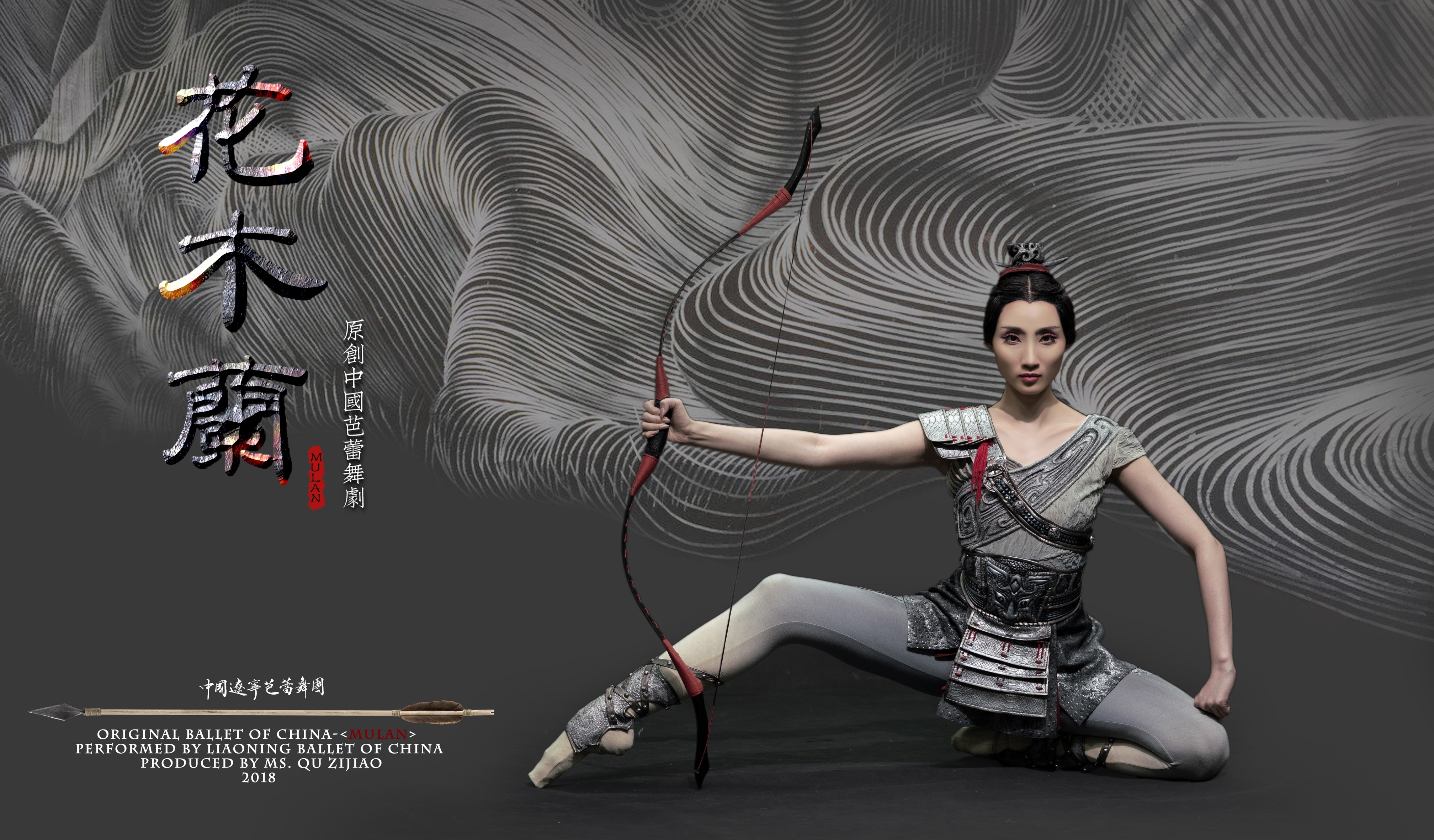 Liaoning Ballet of China